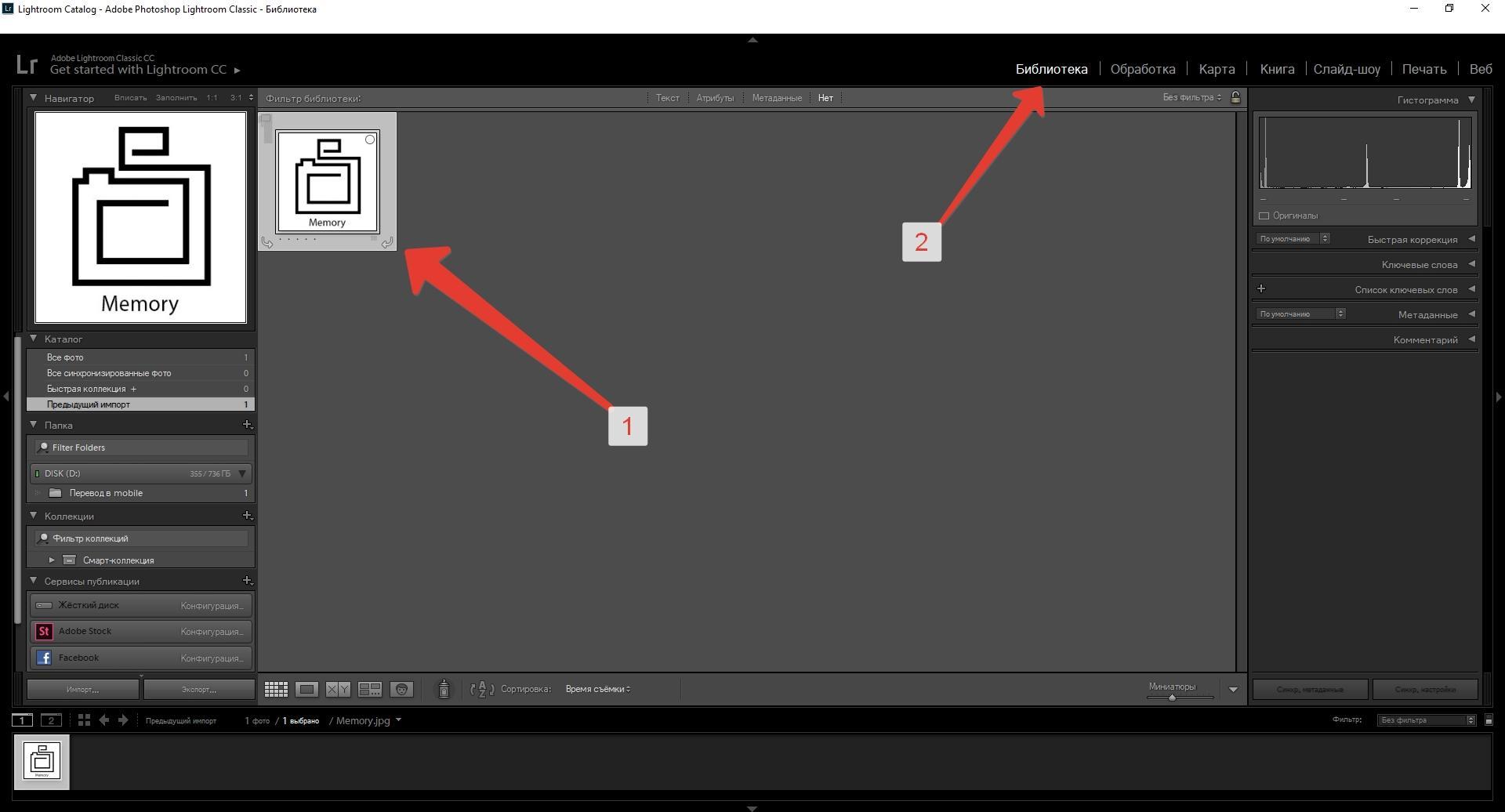 Инструкция по конвертации пресетов из формата  lrtemplate в